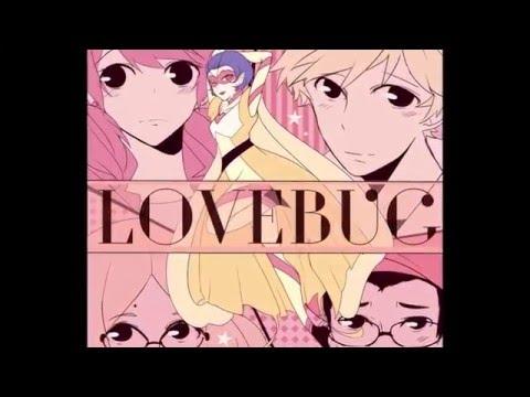 ♡ Project: Love Bug (Chapter 1) ♡  [Miraculous Ladybug]