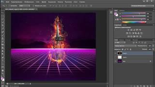 Как убрать черный фон с картинки/фото в Photoshop