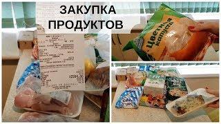 Закупка еды на неделю, продукты которые нужно есть, если хочешь похудеть
