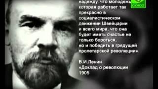 видео Отечественная история
