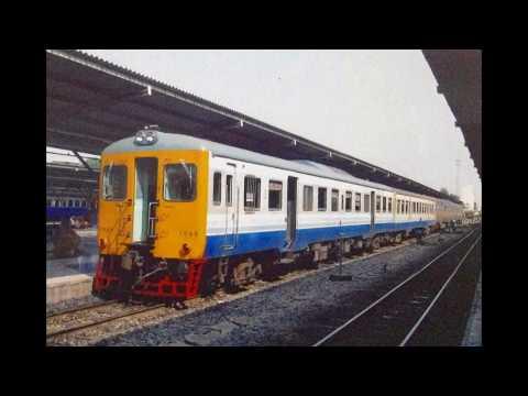 ภาพรถไฟไทย (ตั๋วรถไฟ ตารางรถไฟ ) TICKET