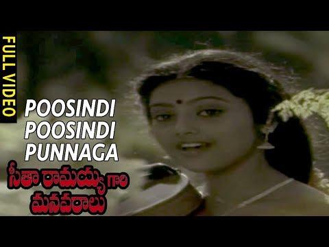 Poosindi Poosindi Punnaga Song | Seetharamaiah Gari Manavaralu Movie | ANR | Meena