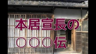 松阪駅から レンタル自転車で 松阪城跡に来ました。 松坂城跡のすぐそば...
