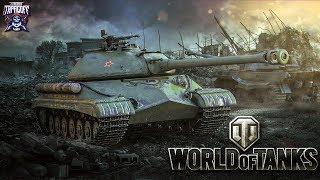 World of Tanks # Бронедед 2 # Стрим