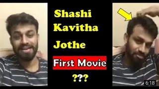 Bigg Boss Shashi!! First Movie with Kavitha??? | Celeb Lifestyle