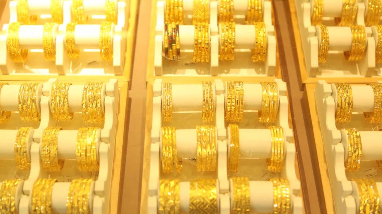 Latest Gold Bangles Designs - Hybiz.tv - YouTube