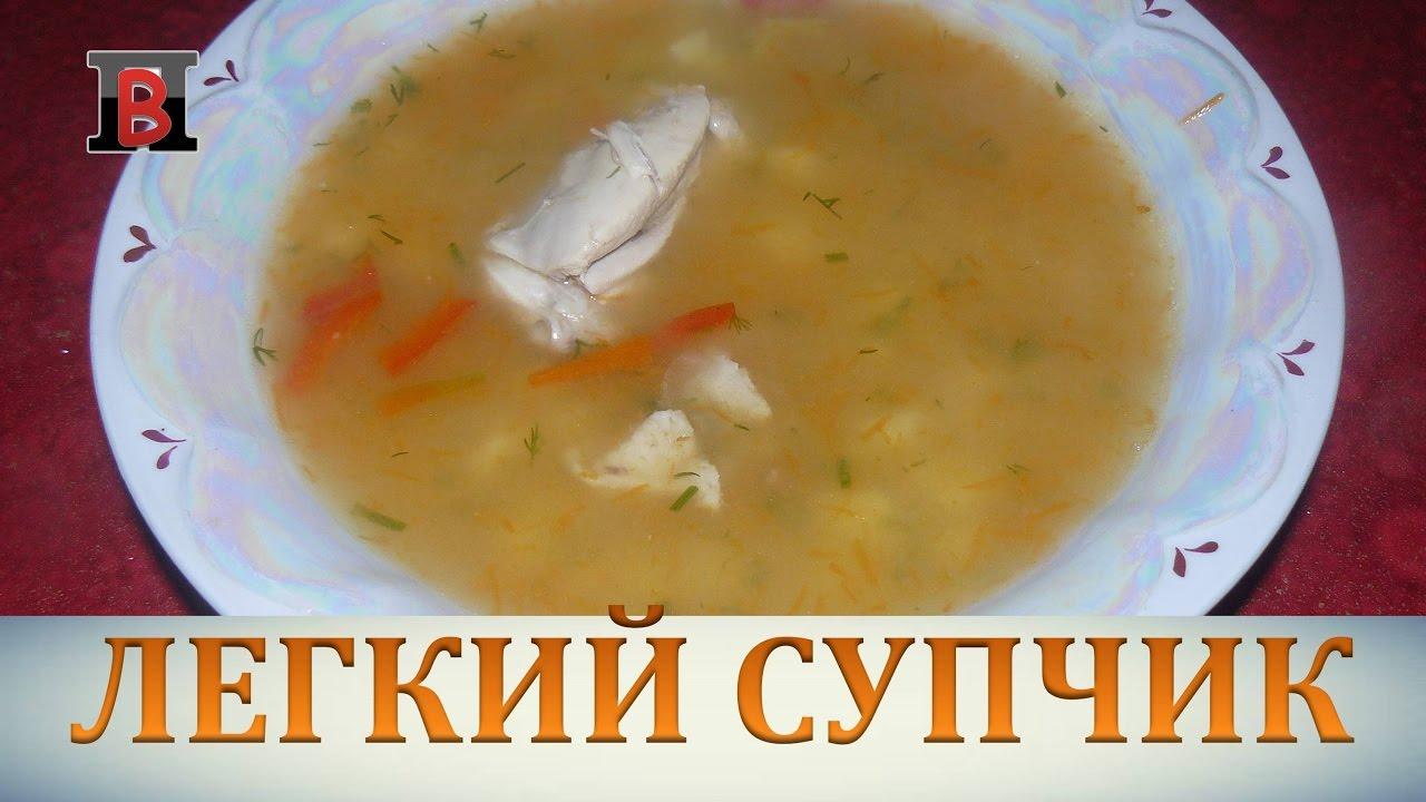 Легкий пшеничный суп с курицей. Быстро, просто и вкусно.