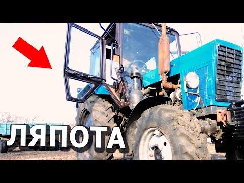 ремонт трактора мтз 80 своими руками видео