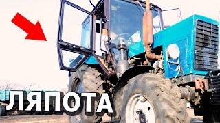 ✔Крута ідея втілена на старому тракторі МТЗ | Кабіна МТЗ-82 | Капітальний ремонт.трактори.