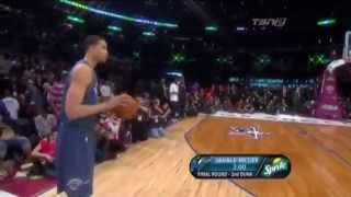 Javale mcgee - 2011 nba slam dunk contest