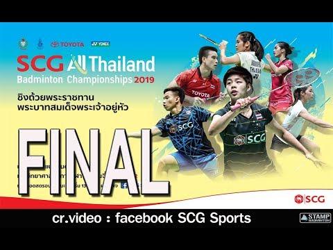 2019 SCG All Thailand Badminton Championships [Final]