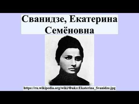 Аллилуева Надежда Сергеевна вторая жена Сталина