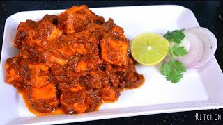 Paneer Ghee Roast Recipe    Ghee Masala Roast Recipe