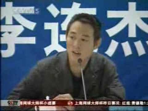 CCTV 5 on Wushu World Champs '07 & Jet Li interview