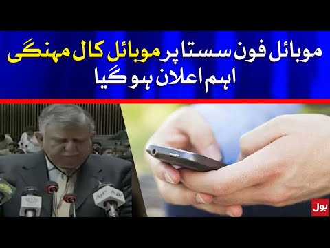 Tax on Mobile Phone Calls Increased