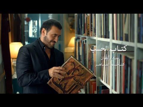 تنزيل كتاب شعر الغناء الصنعاني pdf