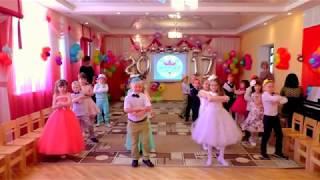 """""""Надоело быть маленькими-миленькими"""" общий танец на выпускном """"Лучше всех!"""" в детском саду"""