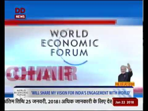 PM Modi's mantra in WEF Summit, ''India means Business''