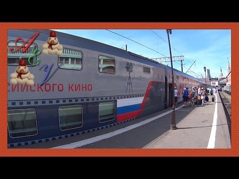 Открытие Кремля - виртуальный тур по резиденции Президента