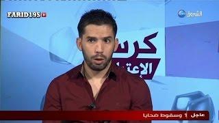 حصة كرسي الاعتراف - عبد المومن جابو