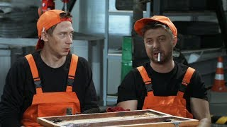 Пожарная инспекция на СТО: как бросить курить — На троих — 4 сезон – 1 серия