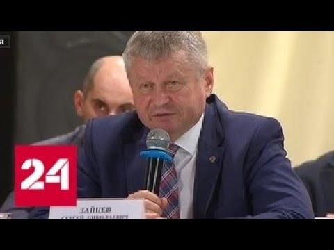 Зайцев допрыгался: судимый районный глава из Хакасии снова под следствием - Россия 24