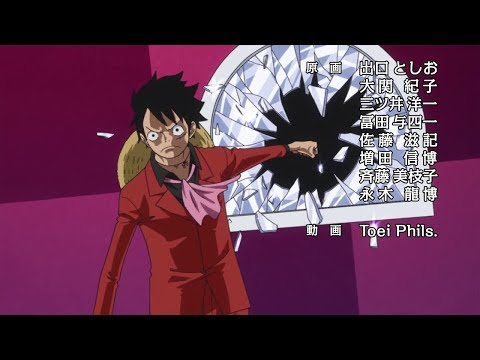 One Piece Opening 20 [HOPE] New version HD