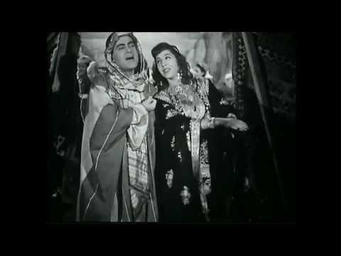 Farid El Atrache Samia Gamal   فريد الاطرش سامية جمال
