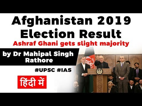afghanistan-presidential-election-2019,-ashraf-ghani-wins-by-a-slight-majority,-current-affairs-2019
