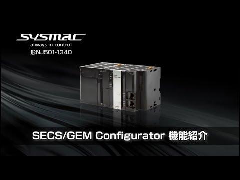 OMRON NJ501-1340機械控制器-SECS/GEM通信型
