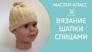 Вязание шапочки детской с ажурным узором 12+