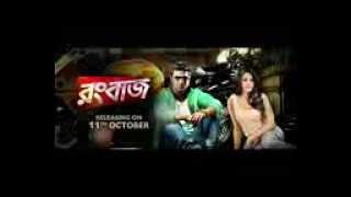 Korishna Rangbaazi   Rangbaaz   Dev   Koel   2013 Mobile 144p)