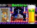 DBPG Castlevania 3 Draculas Curse Review NES mp3