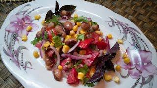 Яркий и ароматный МЕКСИКАНСКИЙ  САЛАТ . САЛАТ ИЗ ФАСОЛИ .mexican salad