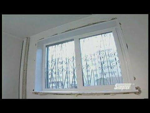 Как правильно установить пластиковое окно в кирпичном доме