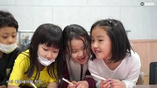 겨자씨국제크리스챤스쿨 '스승의 날' 기념 에피소드