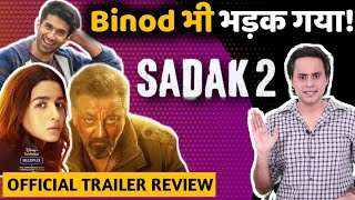 Sadak 2 Trailer पे पब्लिक का गुस्सा | Sadak 2 Trailer Review | Alia Bhatt | RJ Raunak | Baua