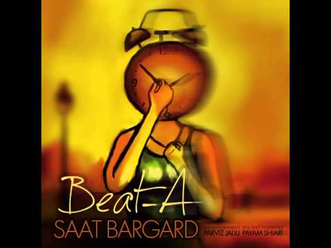 Beata-saat bargard(Sogand)ساعت برگرد\سوگند/ -بیتا