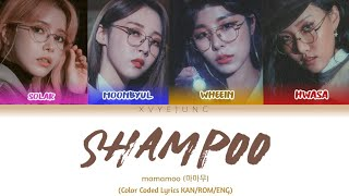MAMAMOO (마마무) - Shampoo (Color Coded Lyrics KAN/ROM/ENG)