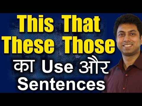 You can see meaning in hindi
