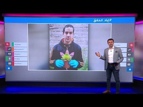 إسرائيل -تأسف- لقتل شاب فلسطيني من ذوي الاحتياجات الخاصة  - 19:00-2020 / 6 / 1