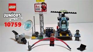 LEGO Junior Incredibles 2 Elastigirl's Rooftop Pursuit 10759   LEGO Incredibles 10759
