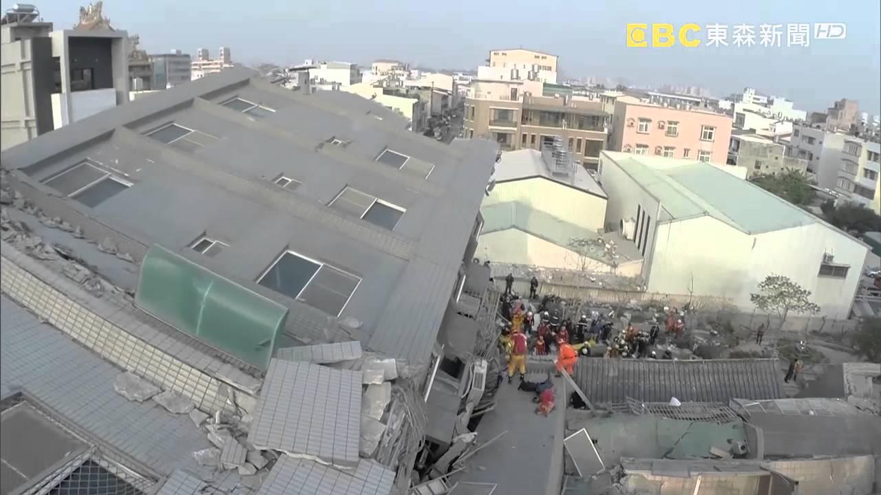 最新》臺南永康維冠金龍大樓倒塌 屋齡約22年 - YouTube