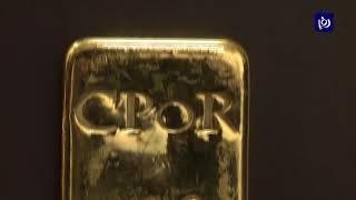 البنوك المركزية تحفز الطلب على الذهب خلال الربع الأول من العام الحالي - (2-5-2019)