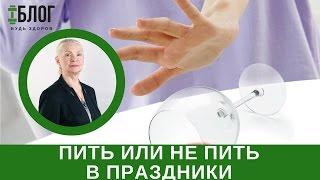 видео Внутренний насморк: особенности течения