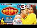 नज़र मिलाओ बबुआन से - Pawan Singh - Nazar Milao Babuaan Se - New Bhojpuri Superhit Song 2020