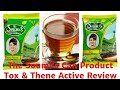 TOX and THENE ACTIVE tea Review..... The soumi's can product