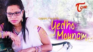 Yedho Mounam || by Geethika Dake || Official Music Video