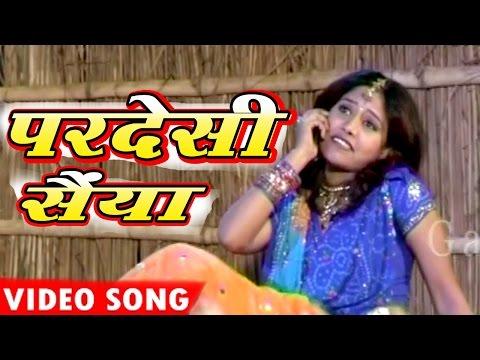 पति की जुदाई में पत्नी का दर्द भरा गीत - पिया कोना रहीछी परदेश में - Maithili Sad  Song 2017