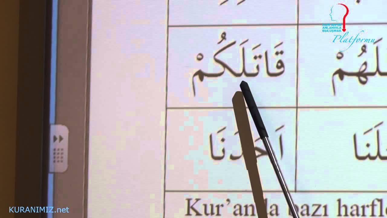 10 Saatte Kur'an Öğreniyorum (15. Ders)